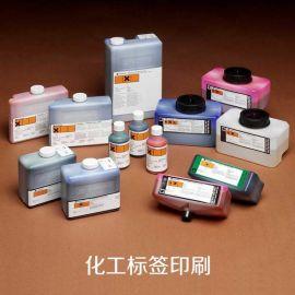 化工標籤印刷廠家 化工商標貼紙 不乾膠貼紙