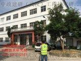 山东省幼儿园房屋检测培训机构房屋检测报告办理