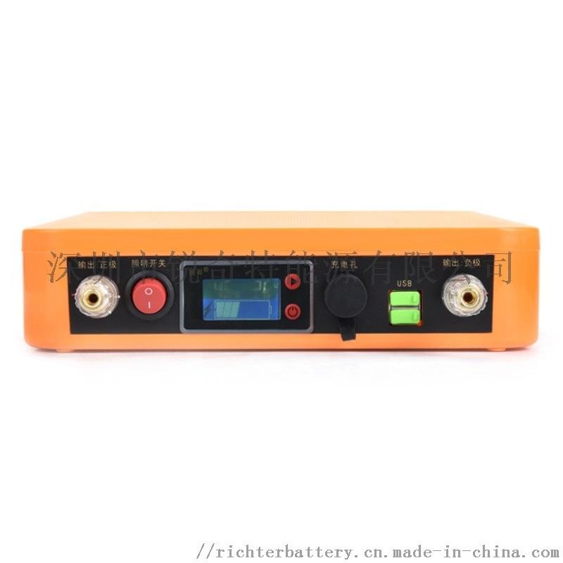 厂家销售/12V锂电池/备用电源/大功率逆变器电源