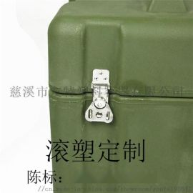 滚塑塑料箱**物质设备箱财务周转箱野战文化箱大型箱
