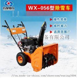 三合一++新款自走式小型扫雪机♭五星驾驶室道路扫雪机