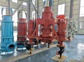 许昌电动潜水砂浆泵耐磨吸沙泵联系方式
