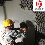 耐磨陶瓷料 管道龜甲網防磨膠泥 耐磨塗料