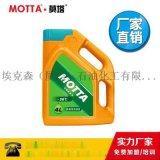 汽车冷却液 莫塔-36℃防冻液 水箱防冻液
