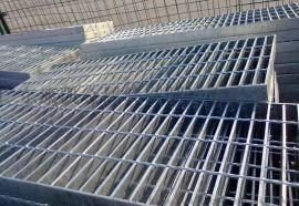 厂家直销热镀锌钢格板