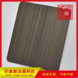 不锈钢发黑板 青古铜发黑不锈钢彩色板