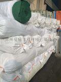 供应防排水土工布厂家150g土工布