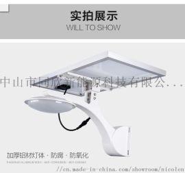 太陽能照明燈 中山太陽能路燈廠家 太陽能路燈