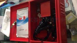 兰州哪里有卖静电接地报警器13919031250