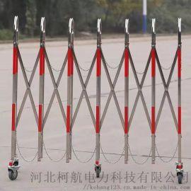 绝缘安全伸缩围栏分类和设置标准