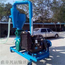 气力吸粮机 不锈钢管气力吸粮机Y2
