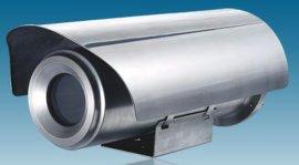 摄像机防爆护罩(QMKB-EX)