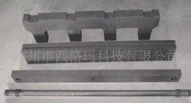 工业真空炉用石墨发热体