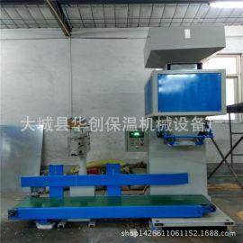 化工粉料定量包装秤 颗粒装袋包装秤 生物肥料包装机 计量**