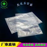 厂家定制真空包装袋 床上用品包装出口尼龙抽真空袋定制尺寸印刷