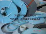 酚醛樹酯導向帶(C380)