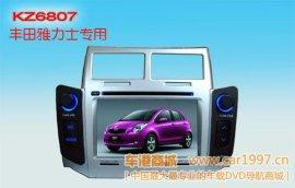 DVD+GPS导航仪一体机(KZ6807)