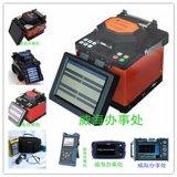 国产光纤熔接机(AV6471)
