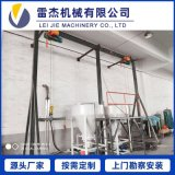 涂料染料颜料粉体液体自动计量称重供料设备 粉体液体计量系统