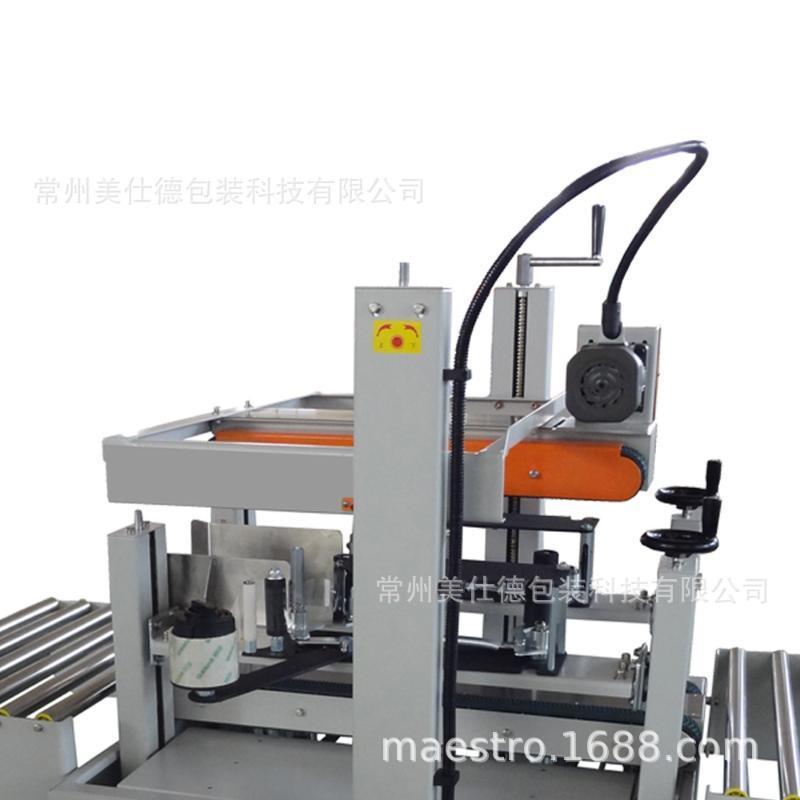 厂家直销全自动侧边封箱机可调整宽高度封箱打包设备