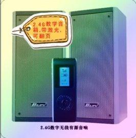 数字无线发射机(1060)