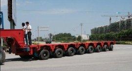 超重货物运输车