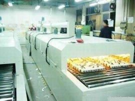 600度工业设备节能环保隔热保温材料