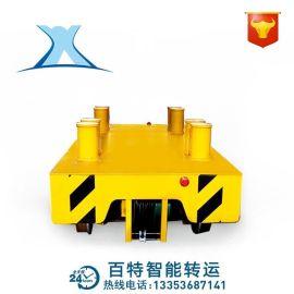 btl货物重载电动平板** 电缆拖车