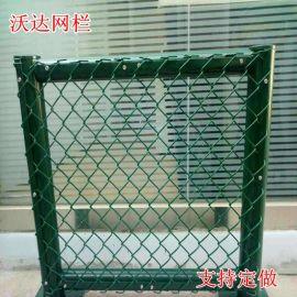 pvc球场围网篮球场防护网包塑勾花网围栏现货供应 可定制