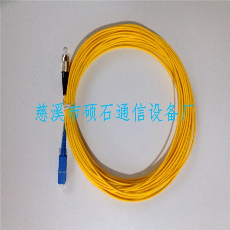 厂家供应单模双芯光纤跳线 塑料光纤跳线