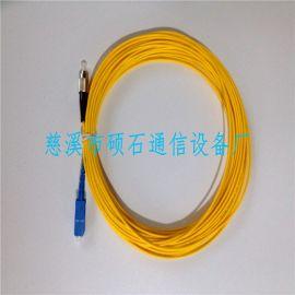 廠家供應單模雙芯光纖跳線 塑料光纖跳線