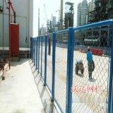 供應廠區隔離柵鐵絲隔離網圍牆隔離護欄噴塑編織圍欄