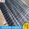 開封水廠平臺平板鍍鋅格柵廠家供應鍍鋅鋼格網生產商