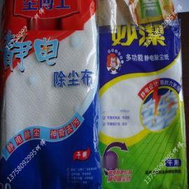 供应出口汽车用水刺无纺布抹布擦布_打蜡非织造抹布直接厂家