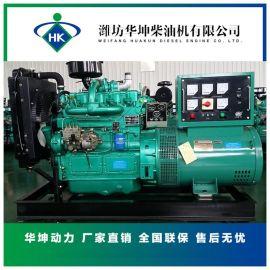 十年大厂长期批发供应30kw-300kw柴油发电机组纯铜可配静音箱