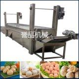 丸子生產線 定製全套墨魚丸子成型蒸煮冷卻流水線提供生產配方