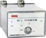 時間繼電器(BS-34)