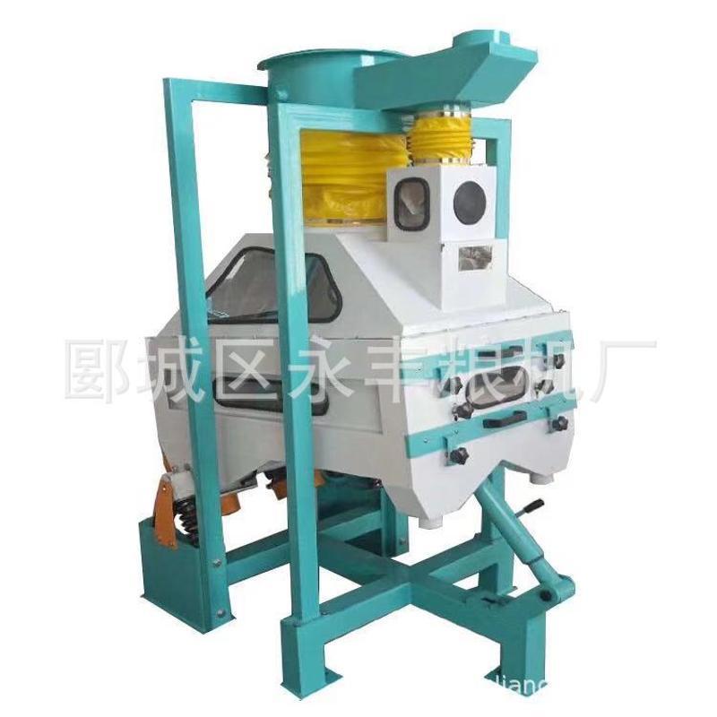 永丰粮机厂 活性炭TQSF630比重分级去石机
