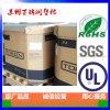 PA66美国英威达U4820L NC01注塑级 高强度 耐磨 大箱现货