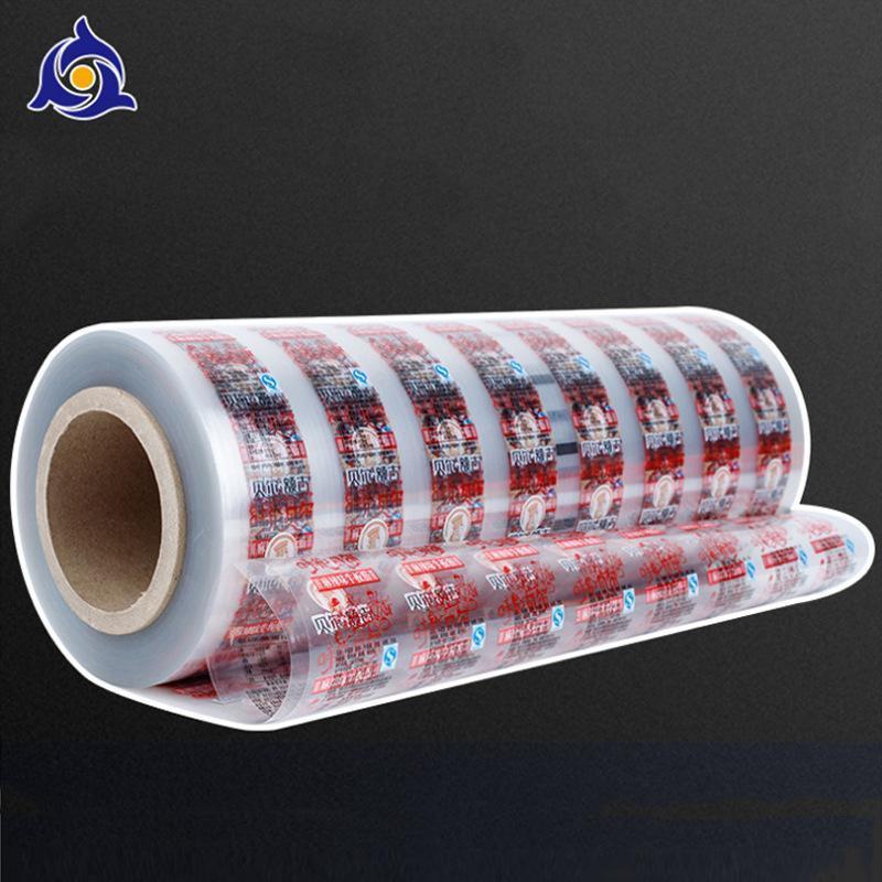 彩色印刷塑料定制自动包装机卷材上膜批发食品用复合膜 厂家批发