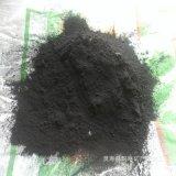 供应石墨粉 土状石墨粉 致密结晶状石墨粉
