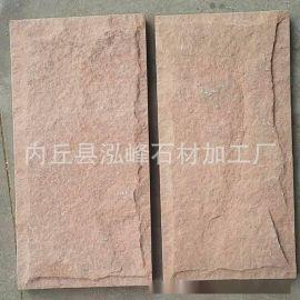 河北文化石粉砂岩蘑菇石石英文化石厂家
