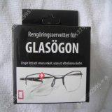 供應多種規格超細眼鏡水刺無紡布_新價格_超細眼鏡水刺布生產廠家