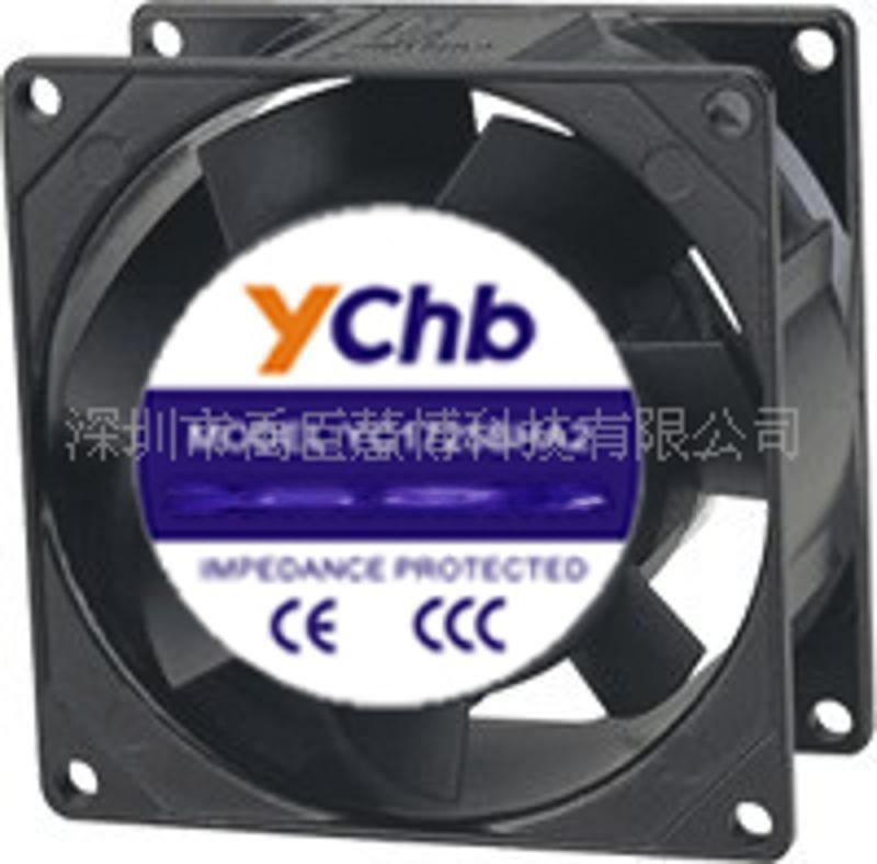 供应8025AC220V散热风扇