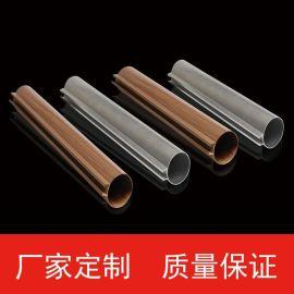 大型专用型材铝圆通吊顶装饰天花铝圆管装饰批量订购