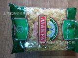誠信企葵花籽包裝機原味鱈魚塊包裝機脯吊爐花生包裝機