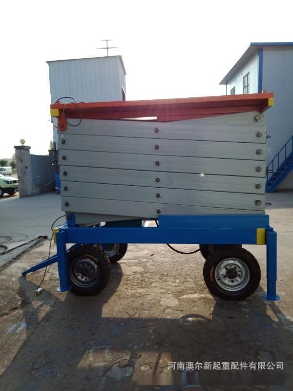 载重500公斤的升降平台 导轨式升降货梯 起重平台