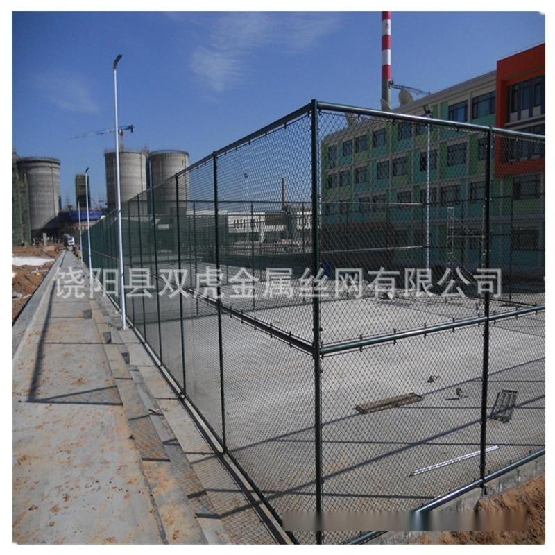 网球场防护绿色围网 绿色钢丝网 勾花网菱形护栏网