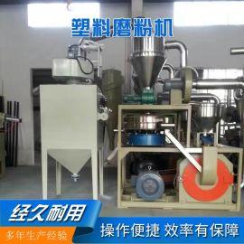塑料磨粉机,PVC塑料高速磨粉机颗粒磨粉机