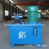 迪博壓濾機廠家供應 禹州壓濾機液壓油缸 各種機型壓濾機油缸